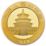 2019 China Gold Panda BU