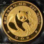 1988 Kina 1/2 oz Gull Panda BU «Sealed»