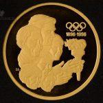 1992 Kanada 1/2 oz Gull OL Atlanta 96 «The Olympic Flame» Proof M/Quadrum kapsel