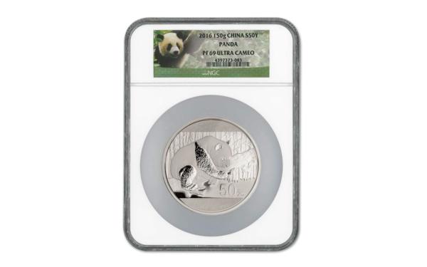 2016 China 150 gram Silver Panda Proof